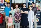 斎藤工、両親のルーツ求めシンガポールへ! 『家族のレシピ』予告