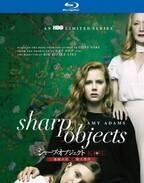 エイミー・アダムス主演の極限サイコ・サスペンス「シャープ・オブジェクト KIZUー傷ー」リリース