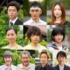 映画『台風家族』公開延期へ…公式が発表「待ってます」と多くのファン