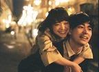 成田凌、ベッドの中で足ツン…岸井ゆきの主演『愛がなんだ』予告