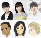 芦田愛菜、アニメーション映画で主演!音楽は久石譲に『海獣の子供』