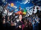 【USJ】壮大で華やかな新キャッスル・ショーが3月20日に開幕!ハリポタエリア開業5周年