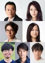 遠藤憲一、20年ぶりの月9!山口紗弥加はドS女子に「ラジエーションハウス」