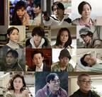 青柳翔、殺人犯で振り込め詐欺のリーダーに…連続ドラマW「悪党」