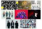 キンプリ&乃木坂46&back numberら9組が集結「CDTVスペシャル! 卒業ソング音楽祭2019」