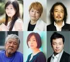 香取慎吾の恋人役に西田尚美『凪待ち』リリー・フランキーら追加キャスト
