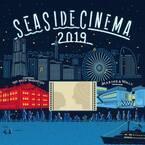 『君の名前で僕を呼んで』から細田守作品まで!GWの野外上映「SEASIDE CINEMA 2019」