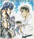 『名探偵コナン』「北斗の拳」コラボ企画!「お前はもう死んでいる」神谷明ナレ映像到着