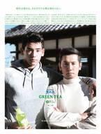 UTA、本木雅弘と初の父子写真!「忘れられない1枚に」