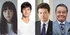 西島秀俊&三浦友和&西田敏行が共演!天国につながる唯一の電話…『風の電話』