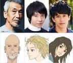 森崎ウィン、アニメ声優初挑戦!芦田愛菜主演『海獣の子供』追加キャスト