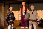 伊藤健太郎&中川大志、助さん格さんコンビに! 「LIFE!」