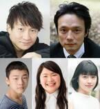 松野太紀&富田望生ら『男はつらいよ』初参加!最新作の新キャスト発表