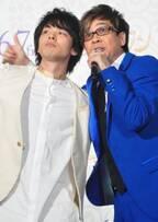 山寺宏一、「蒼井優ちゃんと電撃結婚した方じゃない方の山ちゃんです」に会場爆笑!