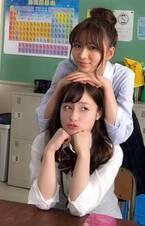 橋本環奈の親友役に「パーフェクトワールド」岡崎紗絵!制服2ショット公開『0キス』