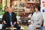 """黒木華、""""ベロベロキャラ""""に赤面…吉田羊&ムロツヨシらが素顔を語る「A-Studio」"""