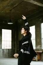 三浦春馬、アドリブのコンテンポラリーダンスも!「TWO WEEKS」主題歌MV公開