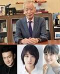 松本穂香、料理人役で主演! 奈緒&中村獅童と共演「みをつくし料理帖」映画化