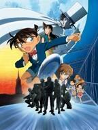 金ロー『名探偵コナン 天空の難破船』9月6日放送へ!