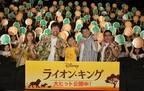 『ライオン・キング』に「ミキ」昴生が緊急参加!?「僕も歌わせて!」