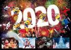 【USJ】一夜限りの完売イベント「ユニバーサル・カウントダウン・パーティ2020」先行販売開始