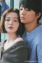 伊藤健太郎&玉城ティナ「anan」で胸キュン距離感