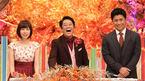 ディーン&阿部寛&新木優子ら秋ドラマ俳優陣に吉沢亮も参戦「FNSオールスター秋の祭典」