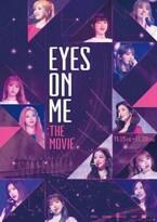 IZ*ONE初コンサートフィルムが公開中止『EYES ON ME:The Movie』