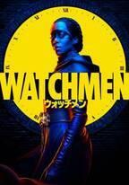 HBOが贈るアメコミヒーロードラマ「ウォッチメン」予告 1月31日放送開始