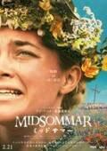 『ミッドサマー』20年2月21日公開決定、明るさ恐ろしい予告編も