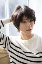 真木よう子&上白石萌歌&黒木瞳出演、島本理生「ファーストラヴ」ドラマ化