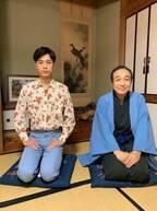 成田凌がさんま役の特別ドラマ、サプライズロケなど放送「誰も知らない明石家さんま」