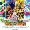 【ディズニー】TDL大規模開発の詳細判明!新シアターではミッキーのショーを公演