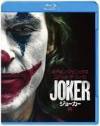 『ジョーカー』興収50億円突破、全世界第3位!劇場上映は1月9日まで