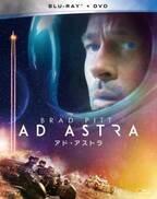 キャスト陣も驚愕の特殊メイクの過程とは『アド・アストラ』メイキング