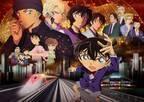 『名探偵コナン』『糸』『コンフィデンスマンJP』など東宝配給作品が公開延期へ