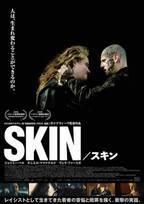 ジェイミー・ベル、ヘイトの闇から壮絶な脱出…『SKIN/スキン』予告編
