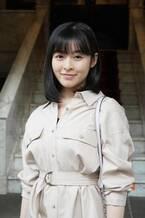 森七菜「SUITS/スーツ2」で月9初出演!織田裕二らは「日本のアベンジャーズみたい」