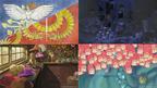 スタジオジブリ、WEB会議で使える壁紙を提供『天空の城ラピュタ』『千と千尋の神隠し』など