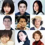 森七菜&KREVA&坂井真紀らも出演決定!井ノ原快彦主演『461個のおべんとう』