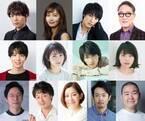 鈴木伸之、横浜流星の父親役「私たちはどうかしている」高杉真宙&山崎育三郎らキャスト一挙発表