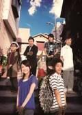 中村倫也主演ファンタジードラマ「ハリ系」が衛星劇場にて再放送