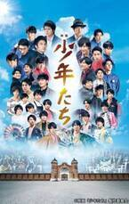 SixTONES&Snow Manら出演『映画 少年たち』放送!大反響SNS企画も実施