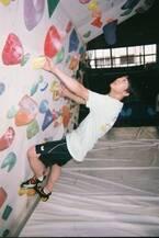 """伊藤健太郎、""""卓球部""""なのにボルダリングに夢中!?『のぼる小寺さん』オフショット"""