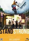 スケーターたちの光と影を映し出す『STAND STRONG』7月公開