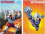 マーベル・コミックスの「ウルトラマン」カバーアートお披露目!日本人も参加
