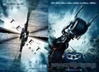 『ダークナイト』IMAX&4D版が緊急公開!『TENET』プロローグ上映も