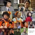 安田顕、原作者ご指名で波瑠の父親役!松山ケンイチ&伊藤沙莉らも出演『ホテルローヤル』