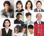 伊藤健太郎、源氏物語の世界へ…黒木瞳監督『十二単衣を着た悪魔』公開