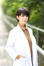 """波瑠、""""恋愛をさぼってきた""""産業医に「自分のダメなところを見ているよう」新ドラマ「#リモラブ 」"""
